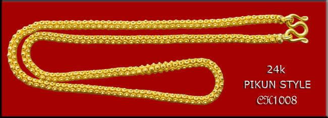 Thai Baht Gold Necklace CH1008